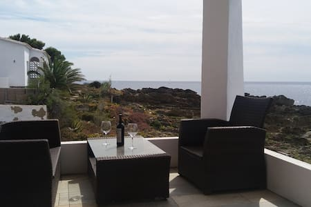 Apartment in Cadaques - House