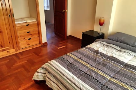 Private Room in Magisterio. Best zone in Cusco - Cusco - Apartment