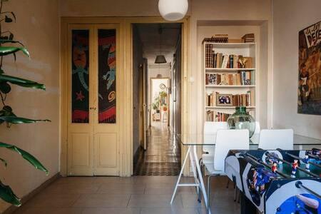 Barrio de Gracia monisima room! - Barcelona - Apartment