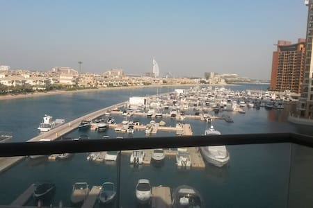 Holiday on the Palm Jumeirah, Dubai - Appartement