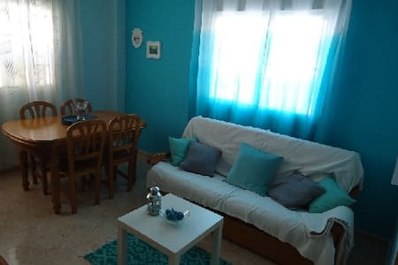 Apartment for 4-5 people 300 mt to the beach - Condominium