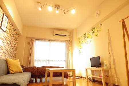 3 mins from station in Chiyo+Wifi④ - Apartmen