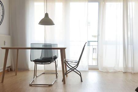 1-Zi Whg Michel/Landungsbrücken/Portugiesenviertel - Apartment