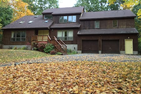 Quiet , private apartment in wooded suroundings - Newburgh - Apartamento
