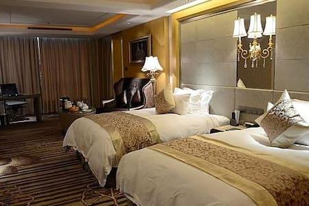 张家界阳光酒店豪华双人房 - Zhangjiajie - Gästhus