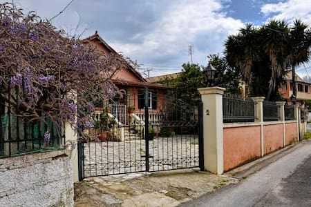 House in the Suburbs of Corfu - Corfu