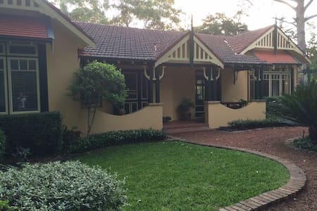Bird Song Cottage - Turramurra - Ev