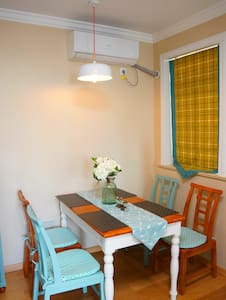 New decorated cozy apartment in central area of SH - Wohnung