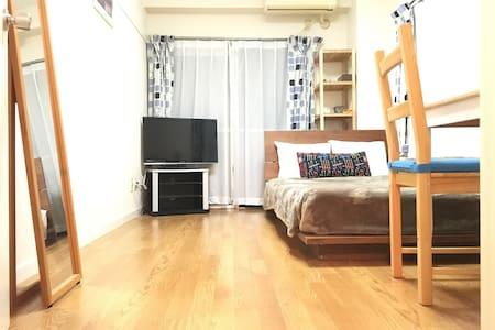 Cheap option, 20min to Shinjuku. - Apartment