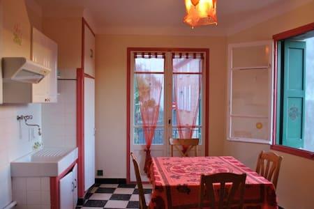 Bel appartement rénové - Saint Jean pla de corts - Appartamento