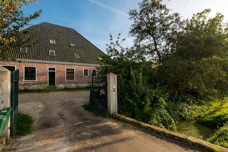 Amsterdam Farm House - Casa
