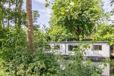 Houseboat in Utrecht + Free Parking - Utrecht - Bateau