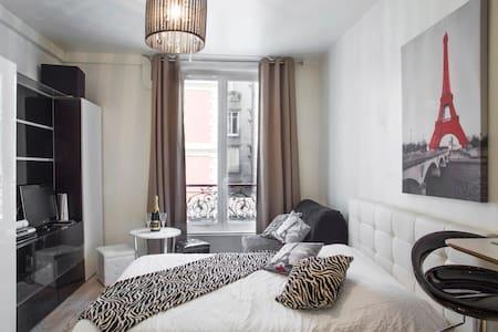 Très beau studio à côté de la Tour Eiffel - Paris - Wohnung
