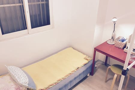 Close to hongdae and private - House