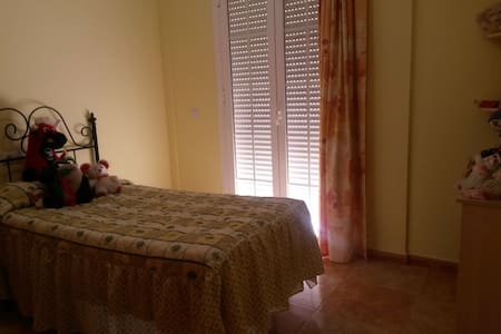 2 Habitaciones Individuales / 2 Singles Rooms - House
