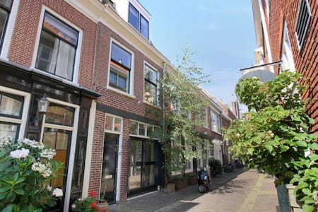Private room in Haarlem city centre - Haus