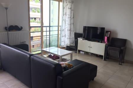 Appartement T2 Lyon - Coeur de Villeurbanne - Apartment