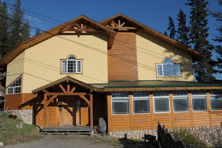 Alpenrose cabins - Valleyview suite - Golden - Inap sarapan