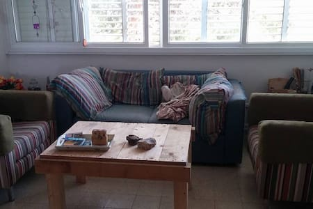 cozy and homey, 1 private room - Mitzpe Ramon