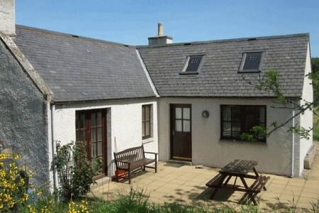 Semeil Cottage - Casa
