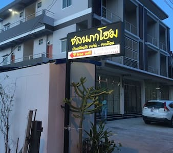 Cozy style/ Wifi,Parking,CableTV - Hat Yai