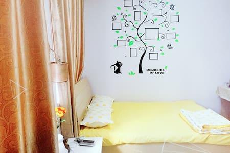 舒适温馨房 - Villa