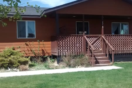 Economical,Basement room,have cat,Hunters welcome - Cody - House