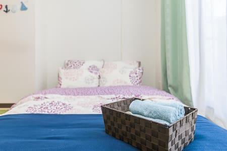 New!3Mins Walk IKEBUKURO free wifi - Apartment