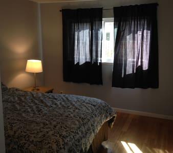 Comfort, Amenities and Convenient Location - San Mateo - Condominium