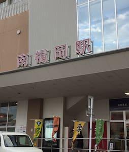 #102 駅から3分!コンビニも飲食店も徒歩3分!超便利な立地です!! - 福岡市 - Apartment