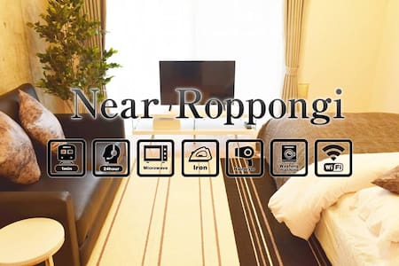 Open sale ! 40%off ! Shirokane,access to shibuya - Apartment