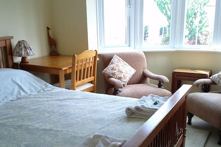 Morgan's B&B Abergavenny, Wales - Abergavenny - Bed & Breakfast