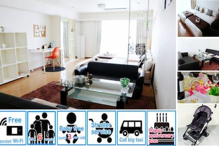 Cozy big room 5min Namba&Shinsaibashi kuromo,Namba - Osaka - Apartament