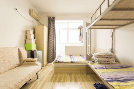 近知春路地铁800米  温馨床位低价出租 - Beijing - Apartemen