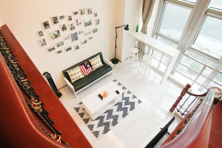 绍兴温馨湖景复式 Shaoxing Lakeview Cozy Loft - Apartment