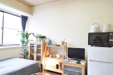 Value Price !Cozy  room ! Pocket WIFI!Kitaayase#3 - Wohnung