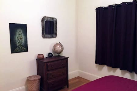 Comfortable room near Lake Merritt - Haus