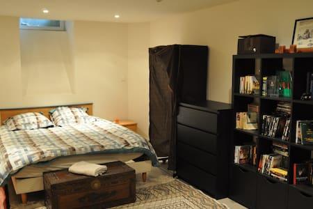 Chambre cosy au calme 25m2 - Marcq-en-Barœul - Loft
