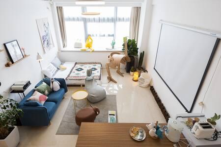 厦时光Room.2 ☆动物之森☆ 新鲜上线! - Appartamento