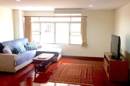 Private Room in Central Bangkok (Sukhumvit) - Bangkok - Wohnung