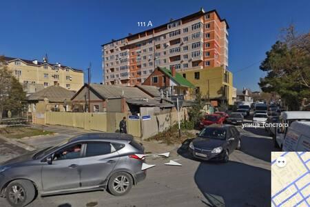 Уютная однушка у Моря - Wohnung
