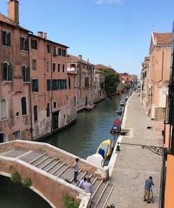 loft casa aurora - Venice