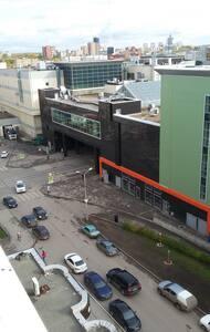 Доступное жилье в центре - Perm - Daire