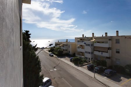 Cosy Apartment 50mt from the sea!! - Fertilia