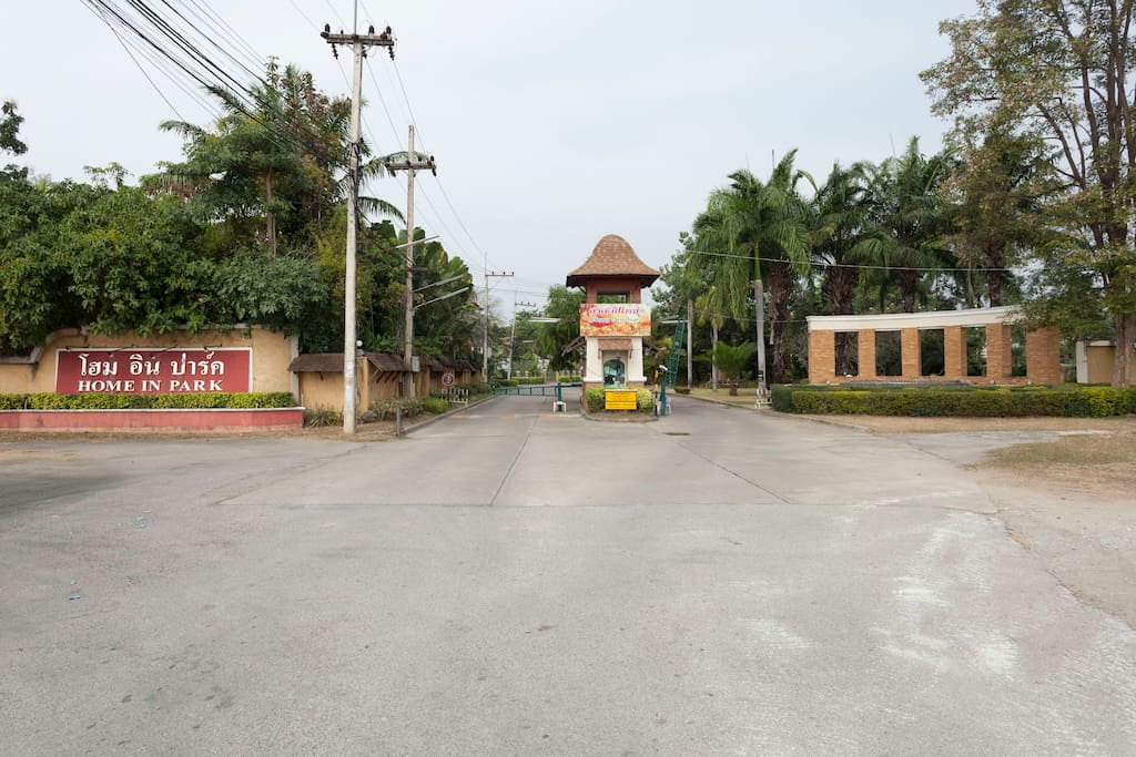 Entrance into the gated community called Home in Park