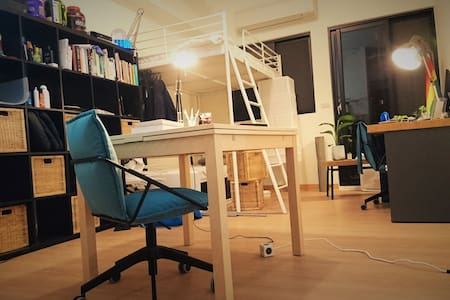 Cosy Co-living room, 2mins from MRT station. - Beitou District