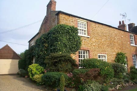 The Mousehole, Preston, Oakham, Rutland - Preston