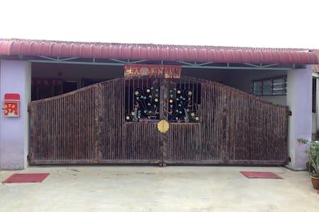 新娘出嫁屋,一家人的度假屋。 - Bungaló