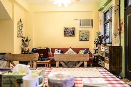鄉村田園小木屋式床位(單人床位-1人入住) - Jiaoxi Township - Bed & Breakfast