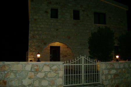 Villa STARLIT - Villa